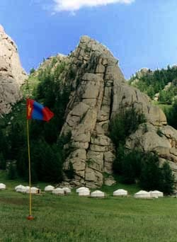 General Information of Mongolia