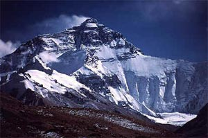 Mt. Everest Expedition Nepal